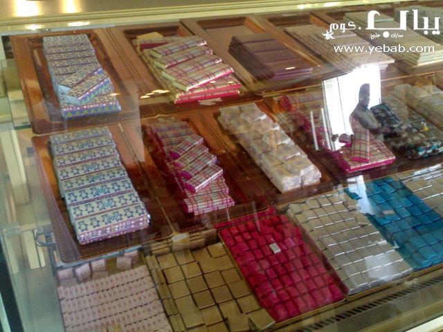 بالصور حلويات روز الرياض , اجمل اصناف الحلى من محل روز بالرياض 8035 5