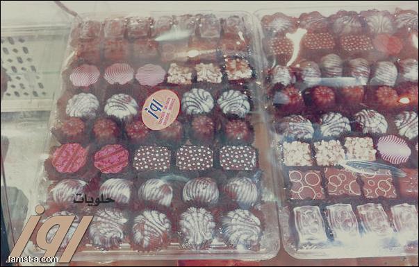 بالصور حلويات روز الرياض , اجمل اصناف الحلى من محل روز بالرياض 8035 8