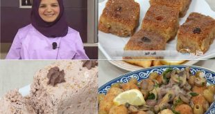 صوره حلويات سليمة يعلى , وصفات الشيف الجزائرية سليمة يعلي