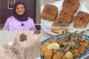 بالصور حلويات سليمة يعلى , وصفات الشيف الجزائرية سليمة يعلي 8053 2 310x205