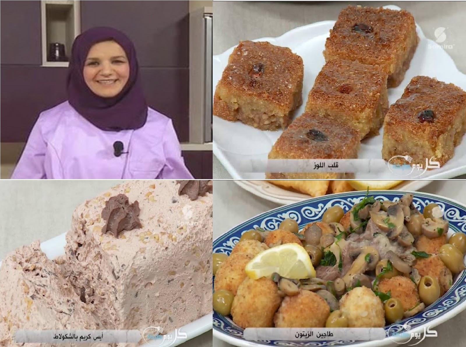 بالصور حلويات سليمة يعلى , وصفات الشيف الجزائرية سليمة يعلي 8053
