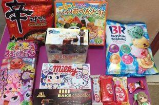 بالصور حلويات يابانية للبيع , انواع الحلوى المشهورة في اليابان التي غزت العالم 8059 11 310x205