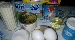 صوره حلى جبن كيري , وصفة سريعة لحلوى الكيري