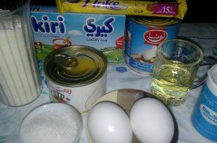 بالصور حلى جبن كيري , وصفة سريعة لحلوى الكيري 8078 2 310x205