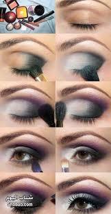بالصور تعليم مكياج العيون بالصور , احلى ميكاج عيون 6909 7