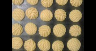 كعك العيد المصري, طريقه عمل الكعك المصري