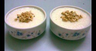 صورة ارز بالحليب منال العالم, حلويات مشهورة عند الشعب المصري