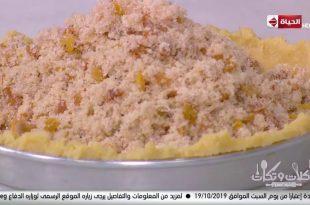 صورة اكلات الشيف حسن بالصور, اهم الاطباق الرئيسية والجانبية للشيف حسن