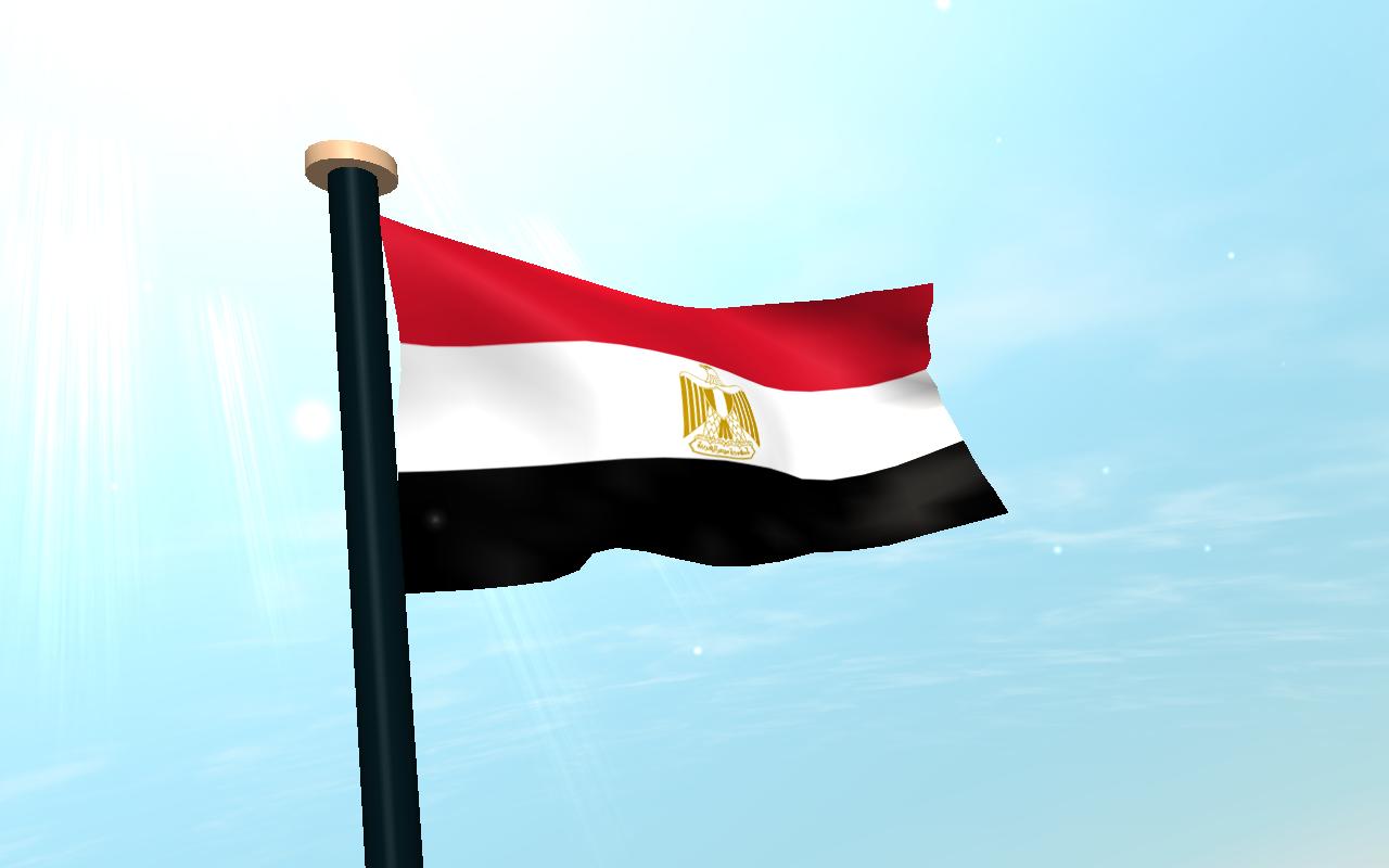 صورة صور علم مصر , ما الذي يرمز له العلم المصري