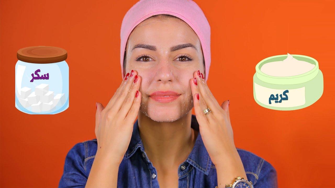 صورة خلطات تقشير الوجه , اقوي الوصفات الطبيعيه لتقشير الوجه