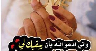 صورة رمزيات ذكرى زواج، صور معبرة عن اجمل ذكريات الزواج
