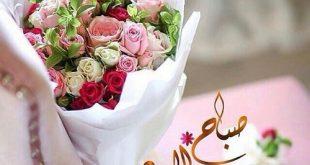رمزيات صباح الورد، اجمل صور مكتوب عليها صباح الورد روعة