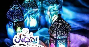 صورة رمزيات عن رمضان، اجمل صور تعبر عن شهر رمضان المبارك