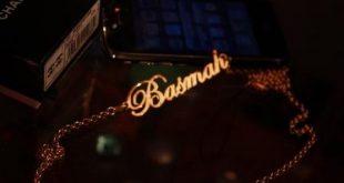 صورة سلاسل اسماء ذهب، صور اكسسورات مكتوب عليها اسماء بالذهب