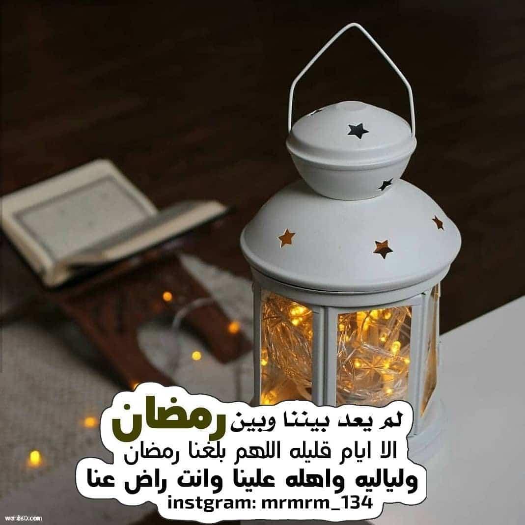 رمزيات رمضان انستقرام شهر رمضان باجمل الرمزيات انستقرام صبايا كيوت