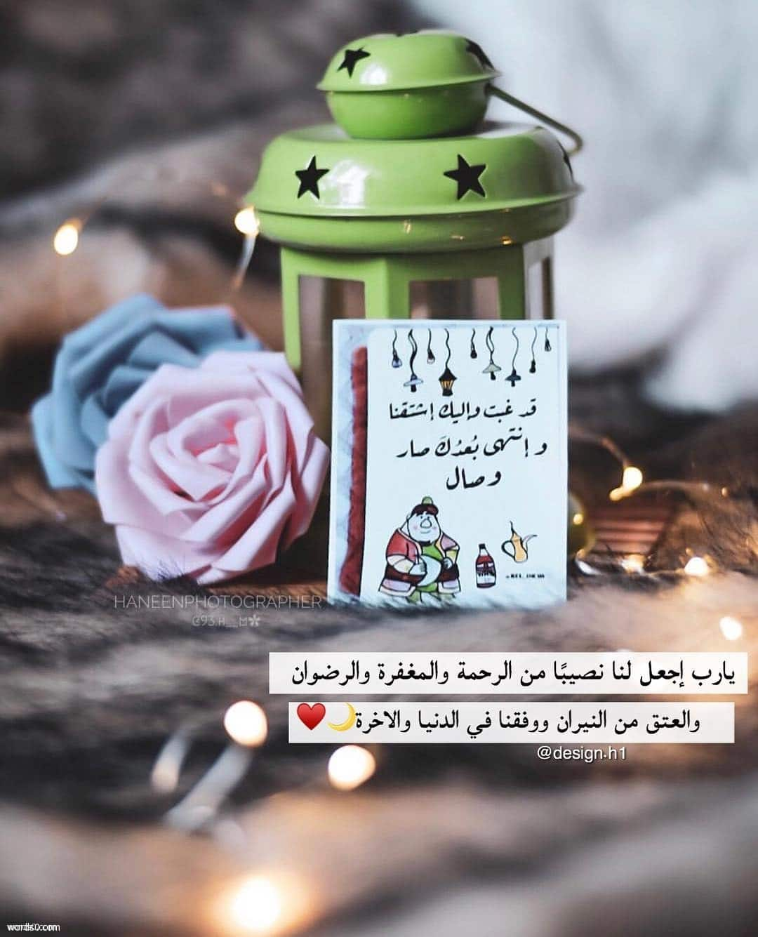 صور عن4 رمضان